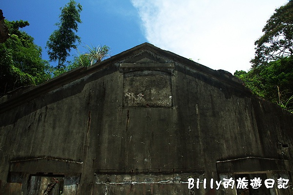 基隆社寮東砲台&頂石閣砲台065.jpg