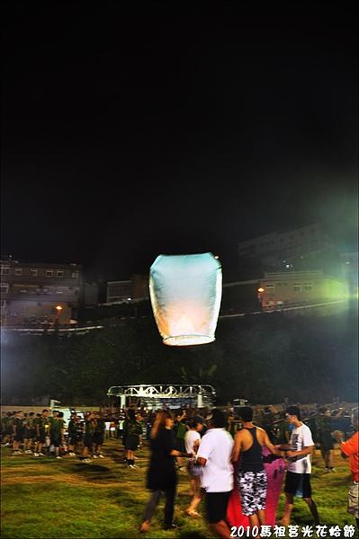 2010馬祖莒光花蛤節活動照片236.jpg
