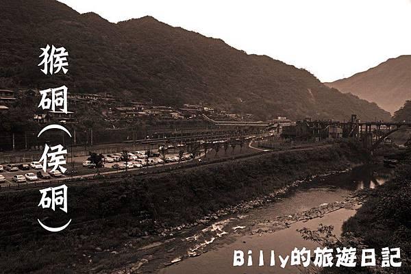 猴硐煤礦博物園區095.JPG