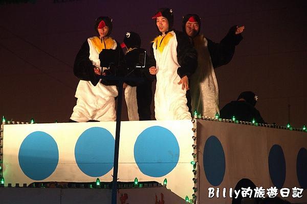2010基隆中元祭放水燈遊行079.jpg