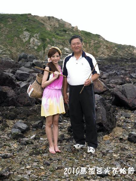 2010馬祖莒光花蛤節活動序曲034.jpg