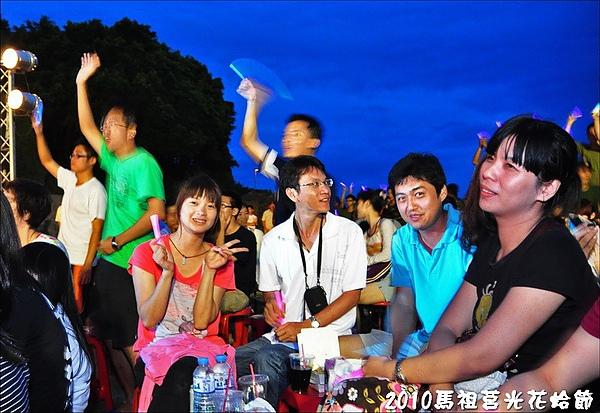 2010馬祖莒光花蛤節活動照片199.JPG