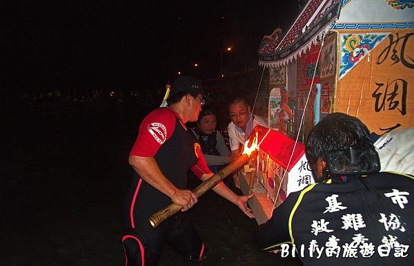 2010基隆中元祭八斗子放水燈106.jpg