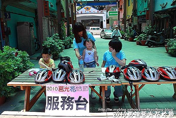 2010馬祖莒光花蛤節活動照片248.jpg