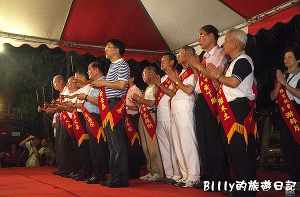 2010基隆中元祭八斗子放水燈060.jpg