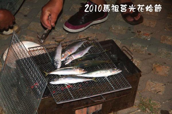 2010馬祖莒光花蛤節活動照片063.jpg