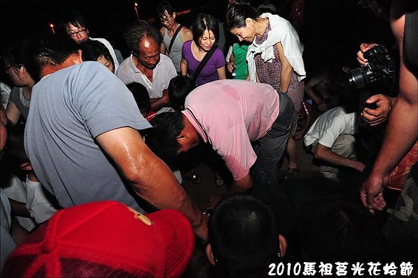 2010馬祖莒光花蛤節活動照片 117.JPG