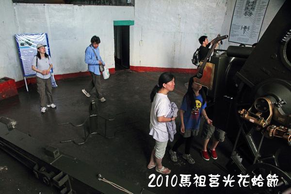 2010馬祖莒光花蛤節活動照片024.JPG