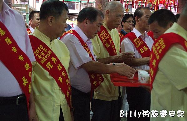2010基隆中元祭-關鬼門30.jpg