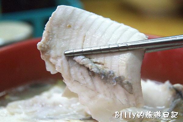 老三無刺虱目魚10.jpg