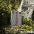 東引東湧燈塔25.JPG