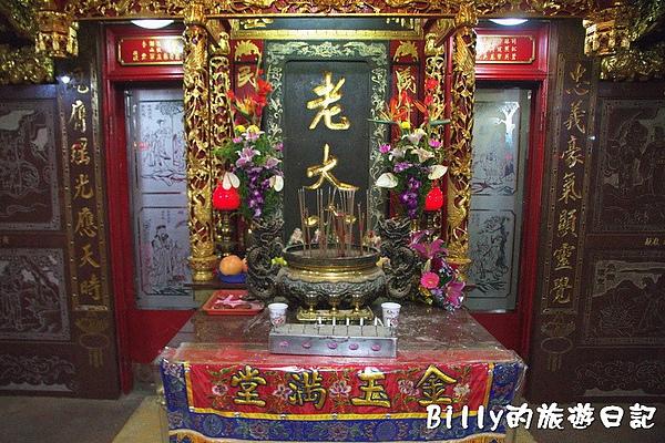 2010基隆中元祭-關鬼門65.jpg