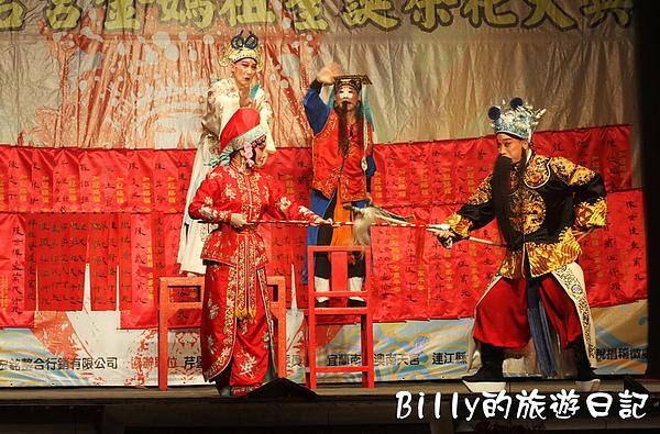 國光劇團(國劇表演)017.JPG