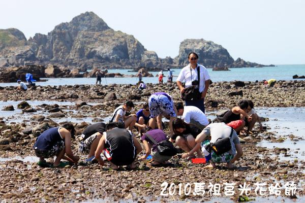 2010馬祖莒光花蛤節活動照片100.JPG