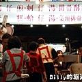寧夏夜市-諸羅山米糕26.JPG