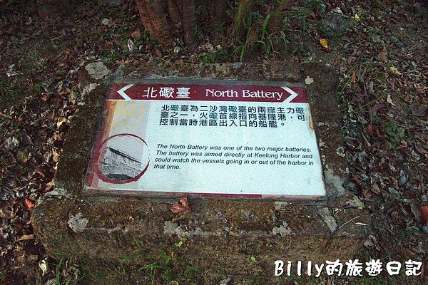 基隆二砂灣砲台(海門天險)100.jpg