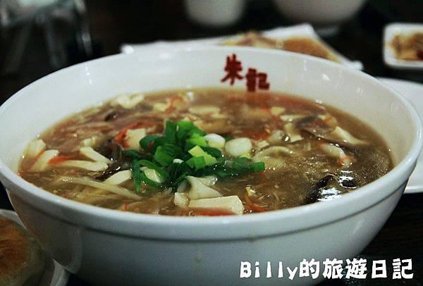 朱記餡餅粥14.JPG