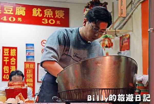 劉家臭豆腐05.JPG