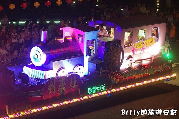 2010基隆中元祭放水燈遊行042.jpg