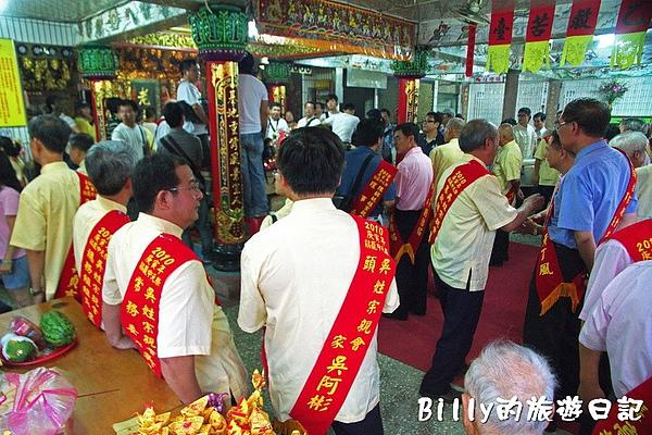 2010基隆中元祭-關鬼門16.jpg