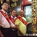 2010基隆中元祭-關鬼門58.jpg