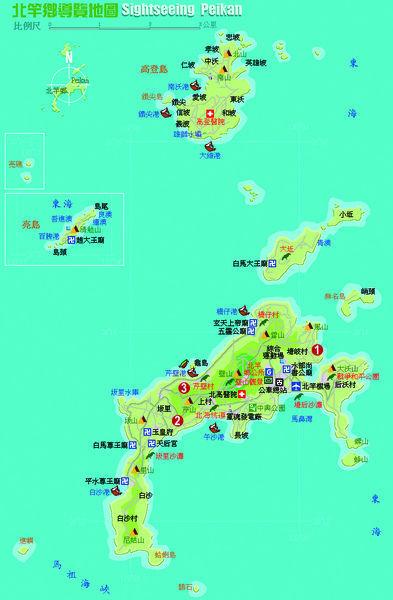 北竿地圖.jpg