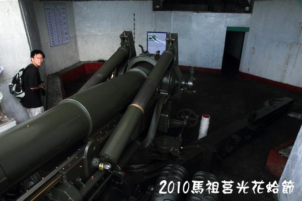 2010馬祖莒光花蛤節活動照片023.JPG
