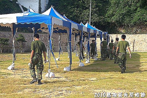 2010馬祖莒光花蛤節活動照片237.jpg