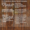台北市植物園09.jpg