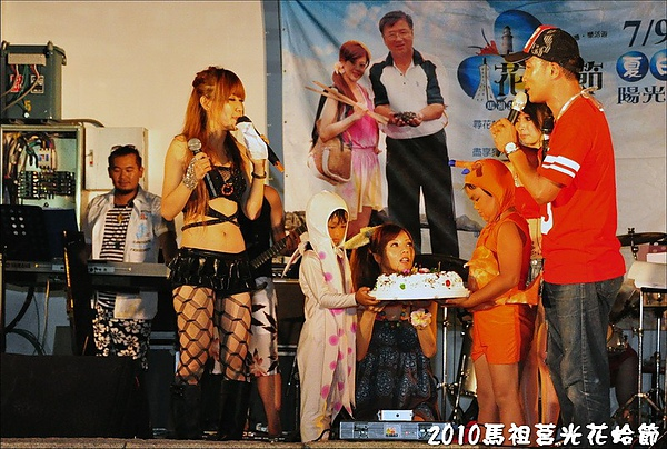 2010馬祖莒光花蛤節活動照片226.jpg