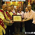 2010基隆中元祭-交接手爐 08.jpg