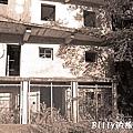 猴硐煤礦博物園區051.JPG