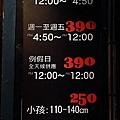 胡弄壽喜燒59.JPG