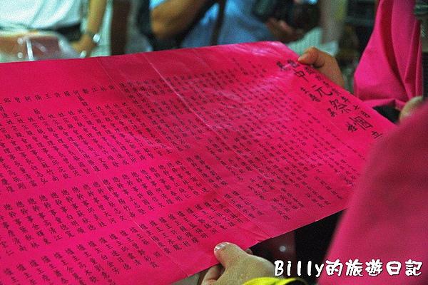 2010基隆中元祭-關鬼門05.jpg
