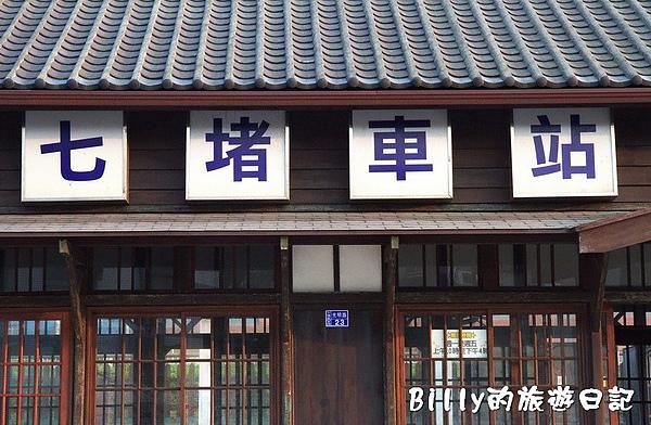 七堵鐵道公園03.jpg