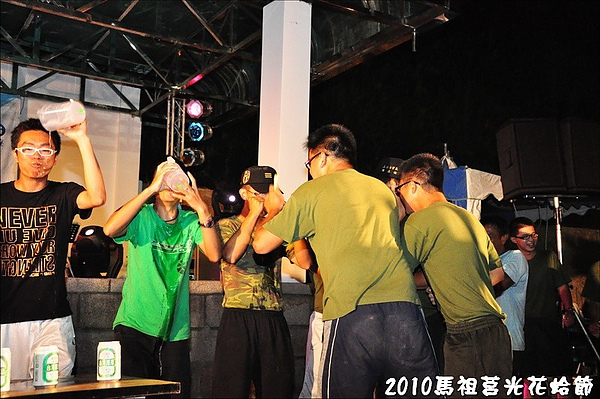 2010馬祖莒光花蛤節活動照片219.jpg