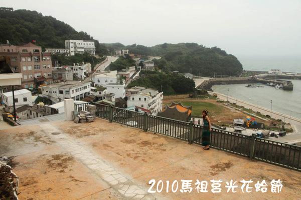 2010馬祖莒光花蛤節活動序曲043.JPG