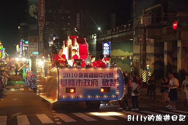 2010基隆中元祭放水燈遊行095.jpg