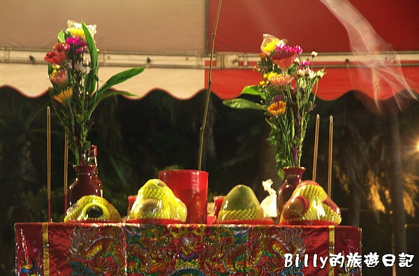 2010基隆中元祭八斗子放水燈020.jpg