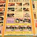 知多家日式豬排29.JPG