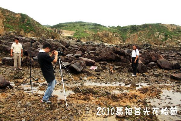 2010馬祖莒光花蛤節活動序曲047.JPG