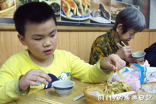 宣騰莊北方麵食12.jpg