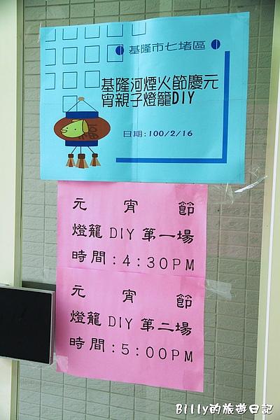 第五屆基隆七堵煙火節26.jpg