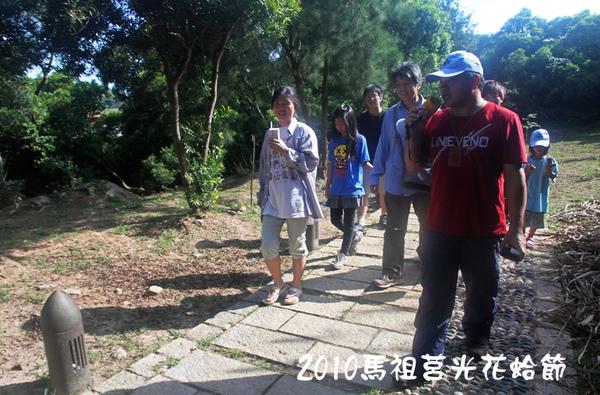 2010馬祖莒光花蛤節活動照片005.JPG