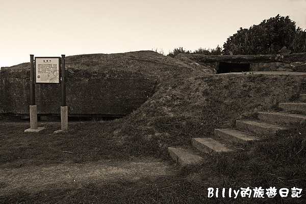 基隆白米甕砲台028.JPG