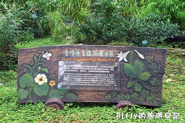 台北市植物園02.jpg