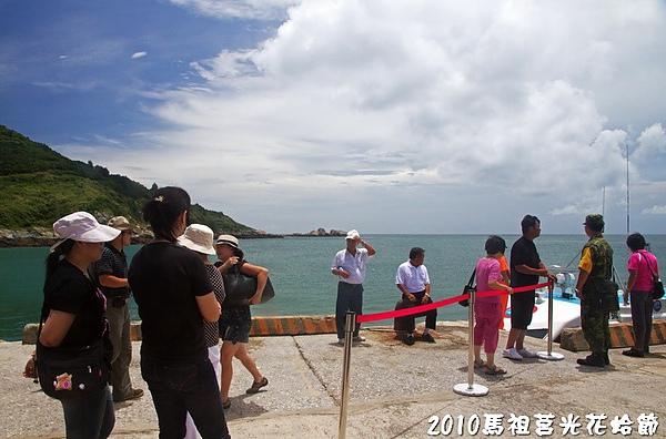 2010馬祖莒光花蛤節活動照片267.jpg
