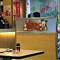 美觀園日本料理07.jpg