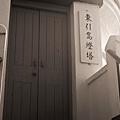 東引東湧燈塔05.JPG