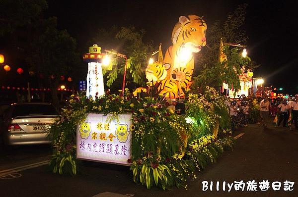 2010基隆中元祭放水燈遊行011.jpg